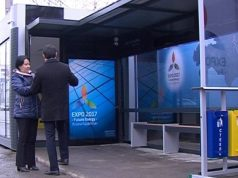На обустройство смарт остановок в Петропавловске выделили 9 млн. тенге