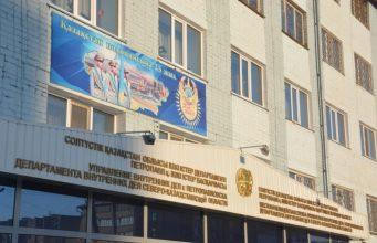 Почти на треть снизилось количество уголовных преступлений в Петропавловске