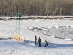 В Петропавловске открылся экстрим-парк