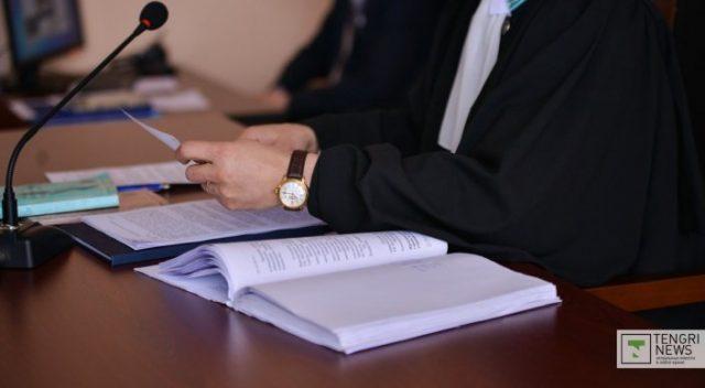 Новый кодекс и суд могут появиться в Казахстане