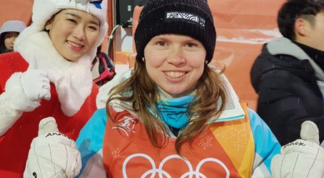 Казахстан завоевал первую медаль на Олимпиаде-2018