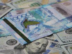 Доллар может упасть до 315 тенге