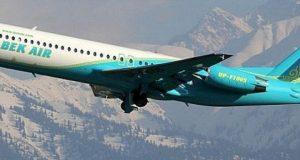 У-авиакомпании-bek-air-отозвали-лицензию-на-полеты