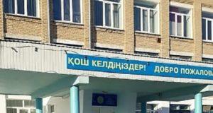 13-североказахстанских-школ-отапливаются-от-электричества