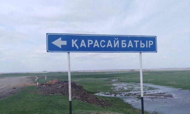 «Бородатую»-проблему-решили-в-селе-Айыртауского-района