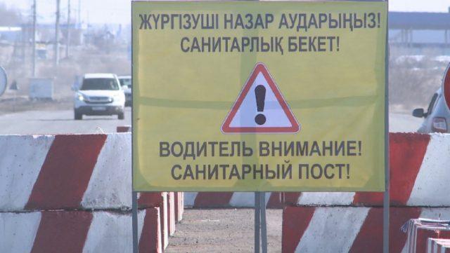 В-СКО-30-санврачей-командированы-на-приграничные-пункты-пропуска