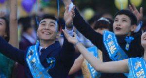 В-СКО-выпускникам-запретили-фотографироваться-на-фоне-своих-школ