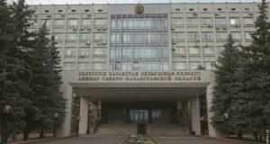 В-СКО-назначили-руководителя-управления-госзакупок