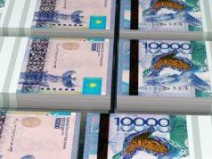 Работники-«Кзылту-Астык»-получили-долгожданную-зарплату