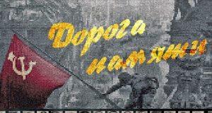 Минобороны-РФ-собирает-данные-о-североказахстанцах-участниках-ВОВ