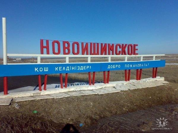 Жителям-Новоишимского-снизили-тарифы-за-тепло