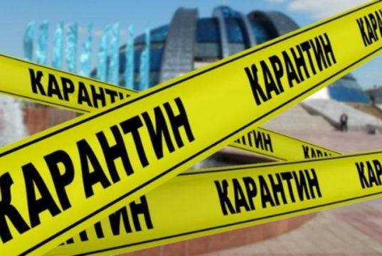 Работу-общественного-транспорта-и-ряда-объектов-приостановят-в-СКО