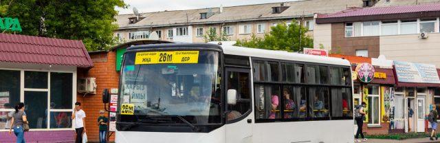 Движение-общественного-транспорта-будет-приостановлено