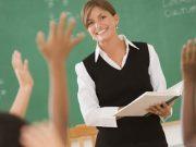 Казахстанским-учителям-увеличат-размер-доплаты-за-проверку-тетрадей