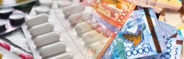 Восемь-аптек-продавали-медикаменты-по-завышенным-ценам-в-СКО