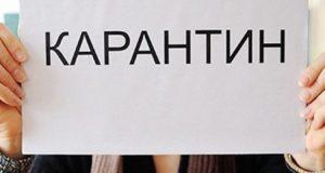 Карантин-продлят-еще-на-две-недели-в-Казахстане