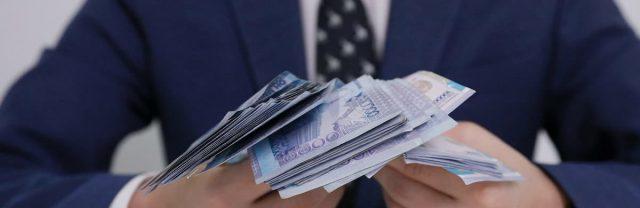 Среднемесячная-зарплата-североказахстанцев-составляет-159,3-тыс.тенге