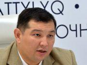 Вопросы-устранения-коррупционных-проявлений-обсудили-в-СКО