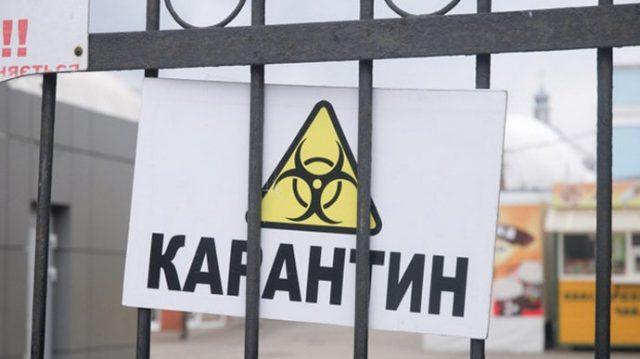 Алексей-Цой-заявил-о-возможности-смягчения-карантина