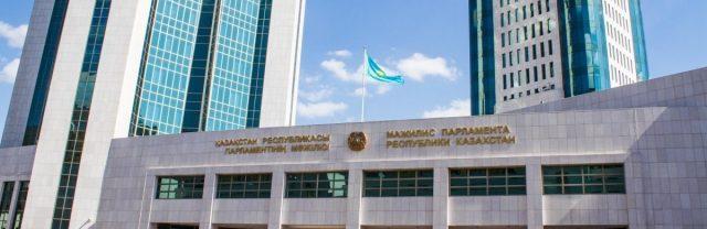 В-Казахстане-для-кандидатов-в-министры-ввели-новое-требование
