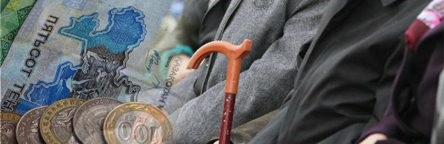 Снизить-пенсионный-возраст-предложили-депутаты-Мажилиса