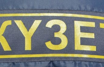 255-правонарушений-выявлено-сотрудниками-охраны-СКО
