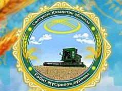 109-жителей-района-имени-Габита-Мусрепова-получили-гранты-на-развитие-бизнеса