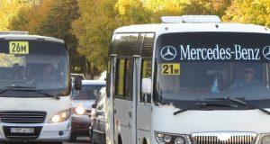 Общественный-транспорт-приостановит-работу-в-выходные-дни