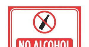 172-литра-алкоголя-изъяли-полицейские-в-одном-из-магазинов-Петропавловска