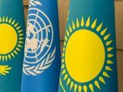 Токаев-поздравил-Генерального-секретаря-ООН-Антониу-Гутерриш