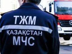 Структура-МЧС-РК-включила-в-себя-новые-четыре-комитета