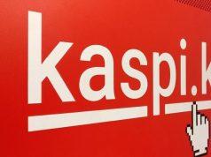 В-kaspi-произошел-сбой