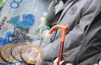 Модернизация-пенсионной-системы-ожидается-в-Казахстане