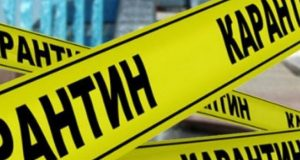 С-9-ноября-в-СКО-вводится-ряд-ограничительных-мер