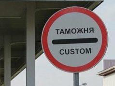 Для-выезда-на-лечение-в-Россию-потребуется-заключение-врачей-из-Петропавловска