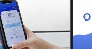 «Антиковидное»-приложение-разработали-в-Казахстане