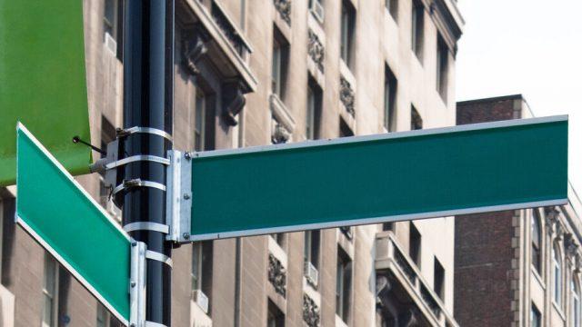 11-улиц-переименуют-в-Мамлютке