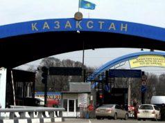 Казахстанцы-могут-выезжать-из-страны-только-раз-в-месяц