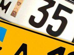 В-Казахстане-продлили-сроки-регистрации-авто,-ввезенных-из-Армении