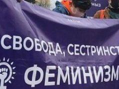 В-Алматы-прошел-марш-за-женские-права