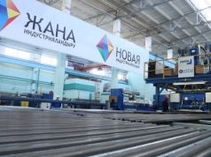 Крупнейшие-североказахстанские-заводы-могут-продать-уже-этим-летом