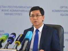 250-млн-тенге-выдаст-Казахстан-лучшим-ученым-страны