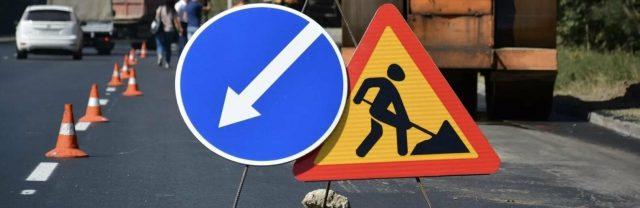 50-улиц-приведут-в-порядок-в-частном-секторе-Петропавловска