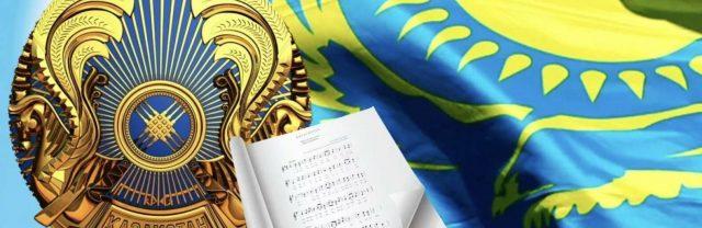 Аким-Петропавловска-поздравил-горожан-с-Днём-государственных-символов