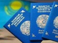 Въезд-в-Казахстан-разрешат-вакцинированным-гражданам-Монголии,-Венгрии-и-Тайланда