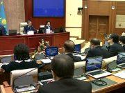 Соглашение между РК и ООН