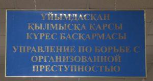 В Петропавловске задержали женщину с героином