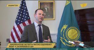 Американские эксперты высоко оценивают визит Н.Назарбаева в США