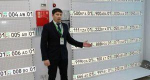 """В спецЦОНах запустили продажи номеров с """"красивыми"""" комбинациями букв"""